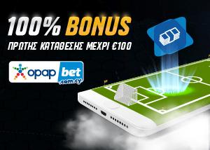 opapbet.com.cy